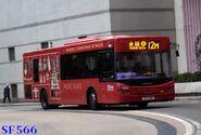 1830(TJ716)@citybus 12M (2016 12 24)
