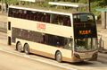 20140524-KMB-SP8532-TCT(1088)