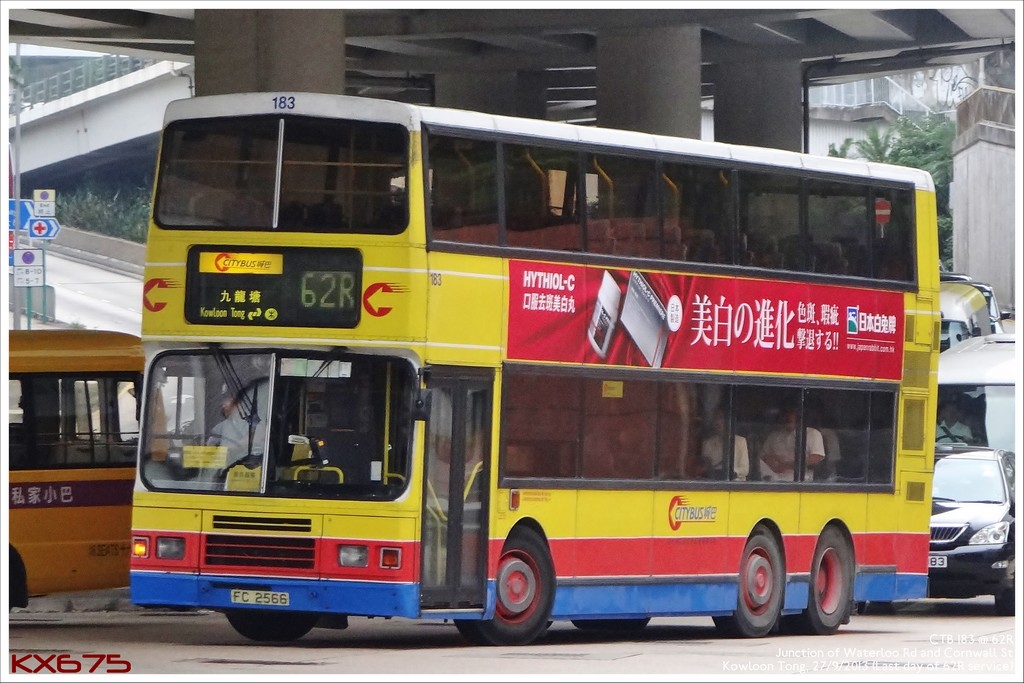 城巴62R線