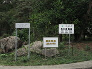 Cheung Sha HYF Villa 3