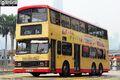GL390-5A(2012-04-01)