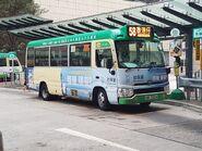 HKGMB VB7534 58 12-12-2020