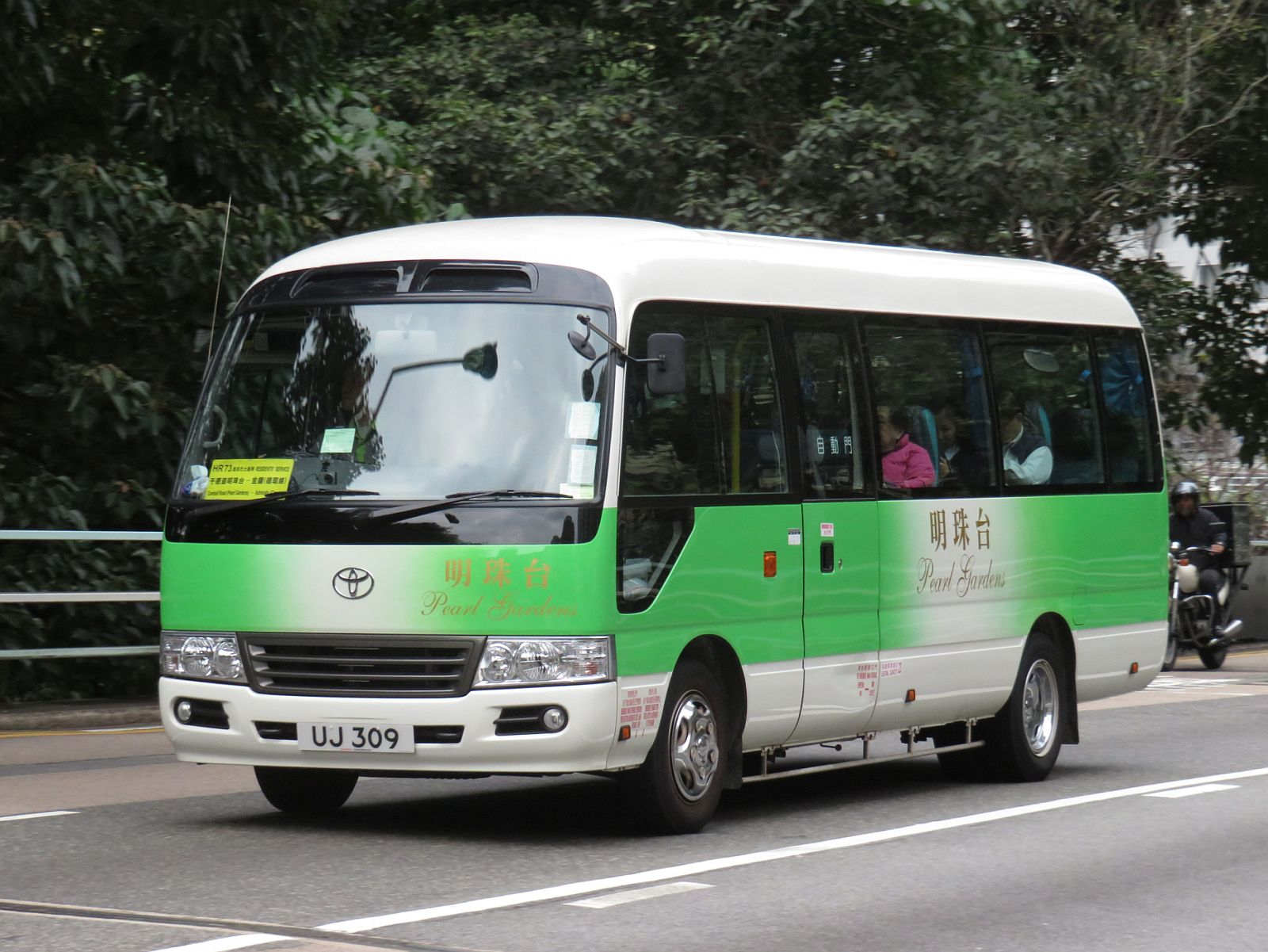 居民巴士HR73線