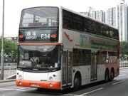 Ma Wang Road 3