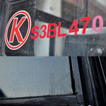 S3BL470 KLB.jpg