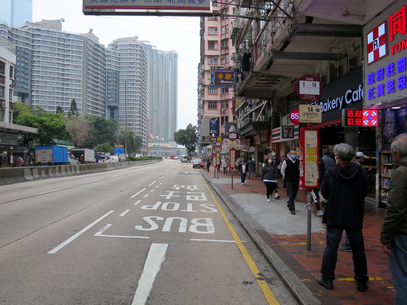 上海街 (佐敦道)