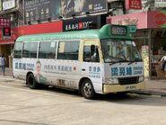 UV8254 Hong Kong Island 58 04-10-2020