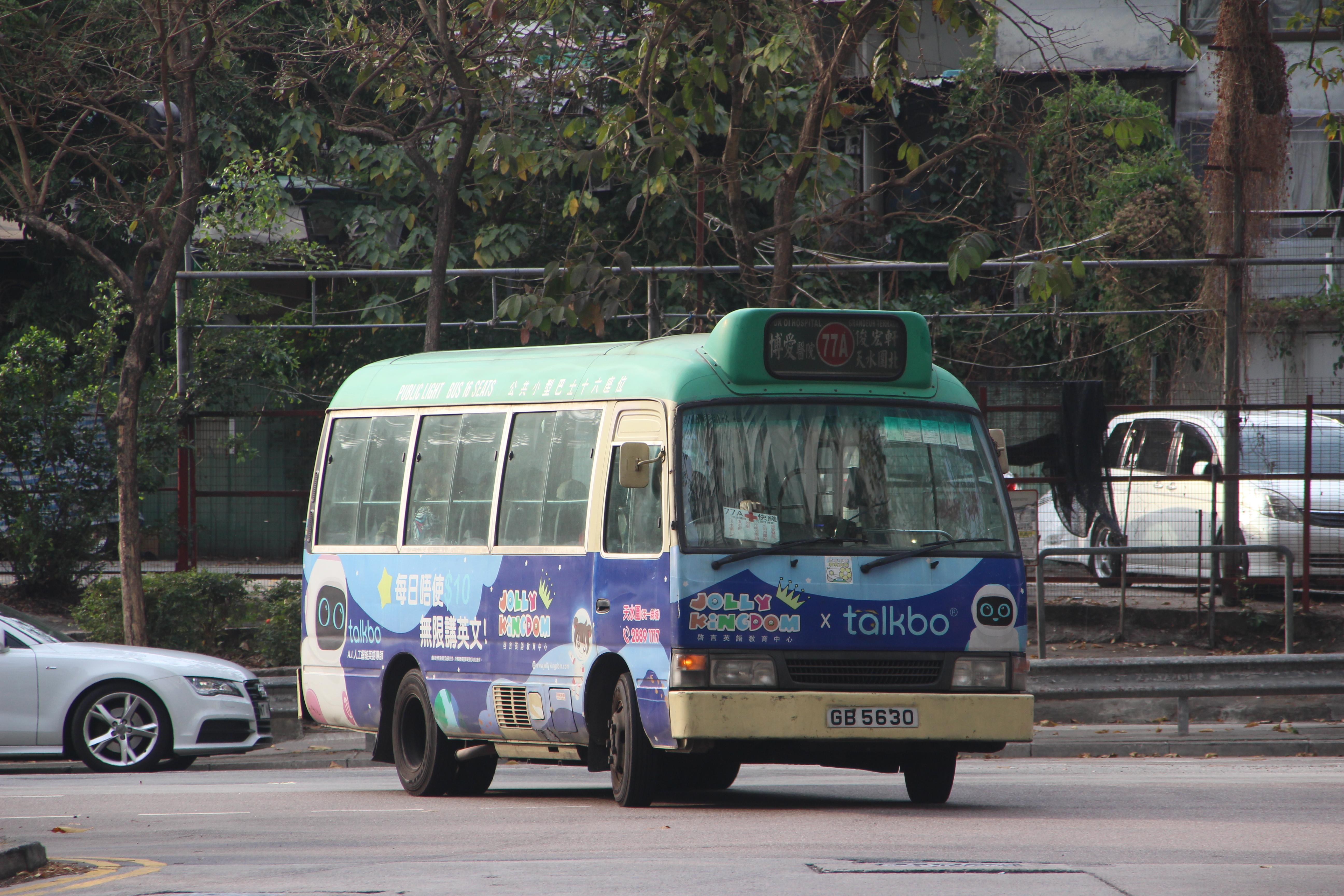 新界專綫小巴77A線