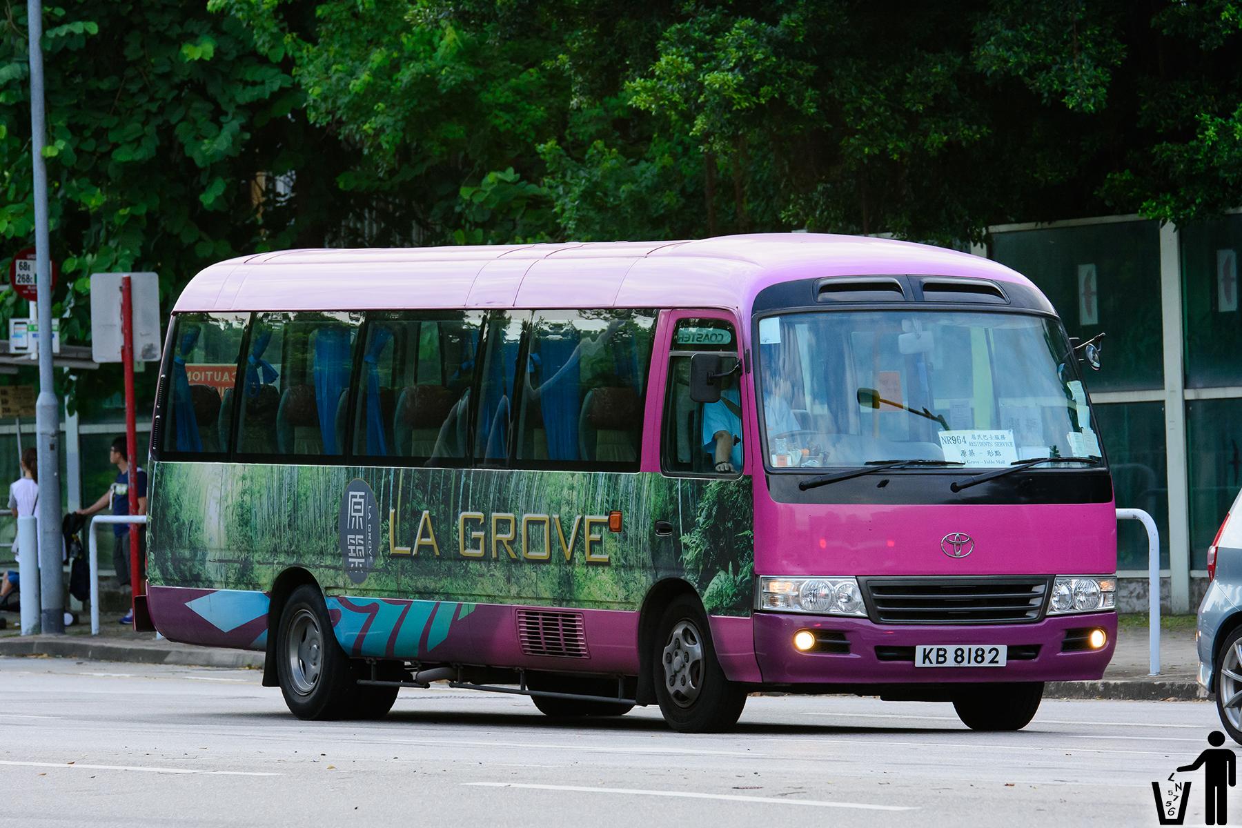 居民巴士NR964線