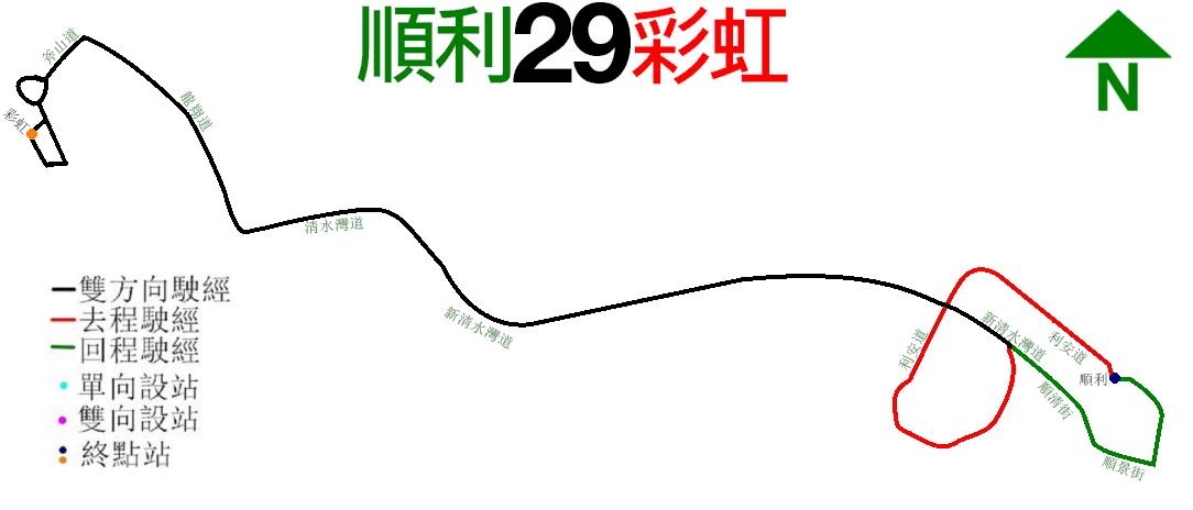 九巴29線