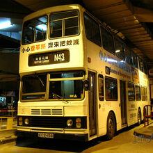 KMB EC2456 N43.jpg