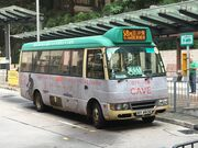 MY4930 Hong Kong Island 58M 18-03-2019