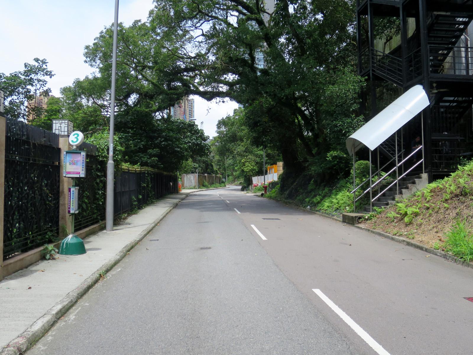 寶珊道總站