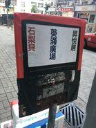 Quarry Bay to Shei Lei minibus stop