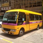 School Private Light Bus SY7483 2.JPG