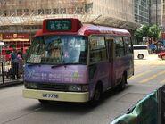 UX7728 Jordon Road to Tsz Wan Shan 24-08-2017