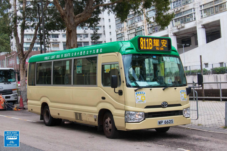 新界專綫小巴811B線