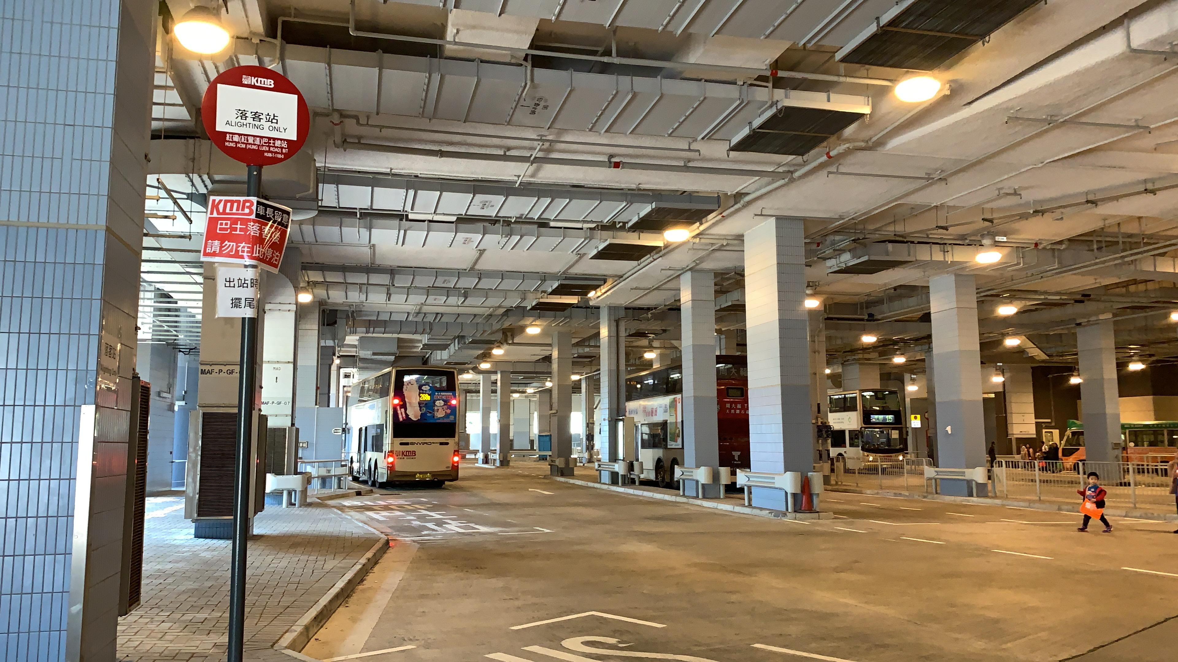 紅磡 (紅鸞道) 公共運輸交匯處