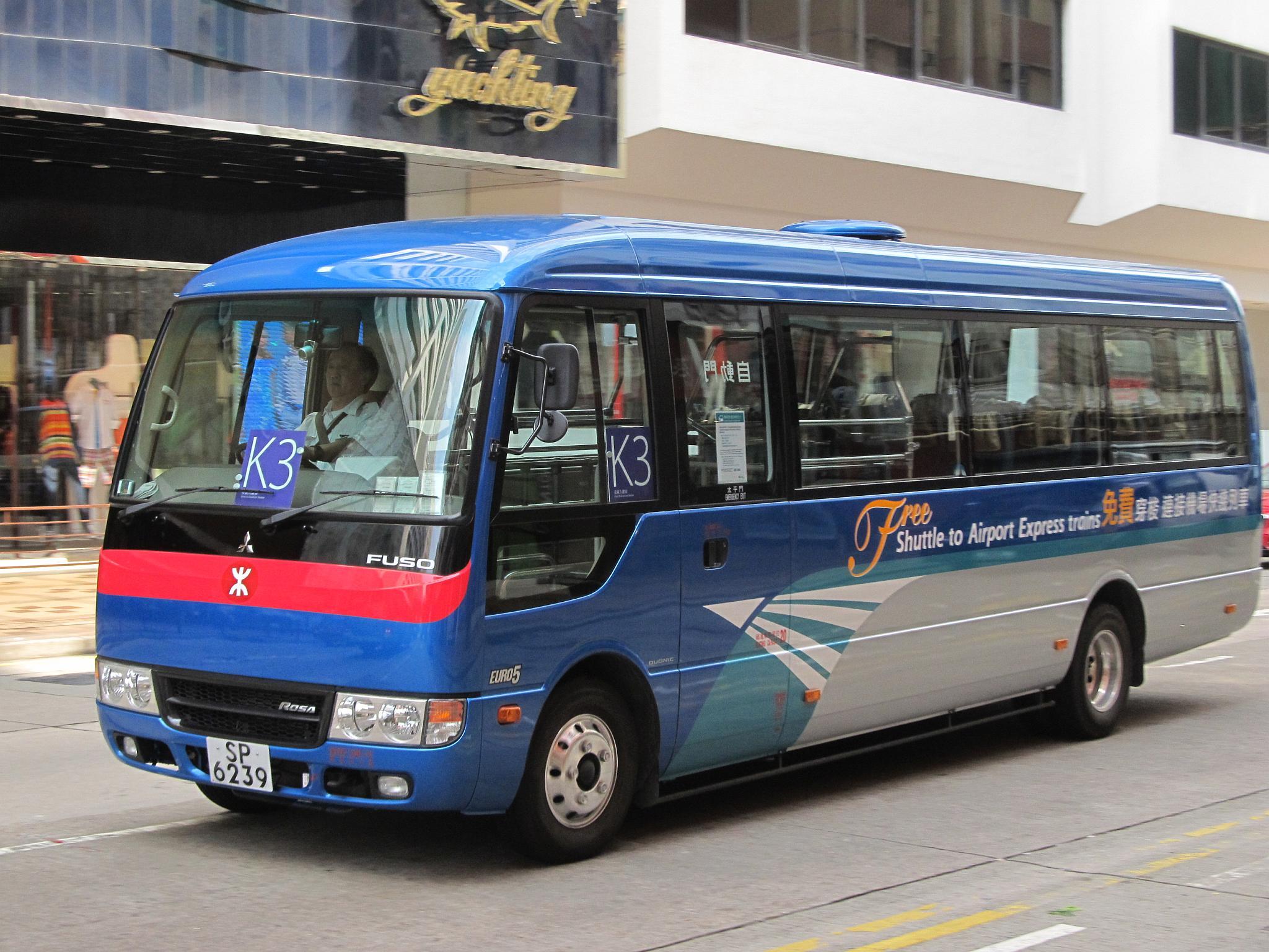 機場快綫穿梭巴士K3綫