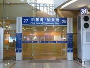 AirportT2CoachStation 20170411 1