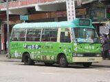 圖庫:九龍專綫小巴22M線