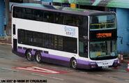 UW9537 DB08R