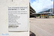 391 Chai Wan Road list