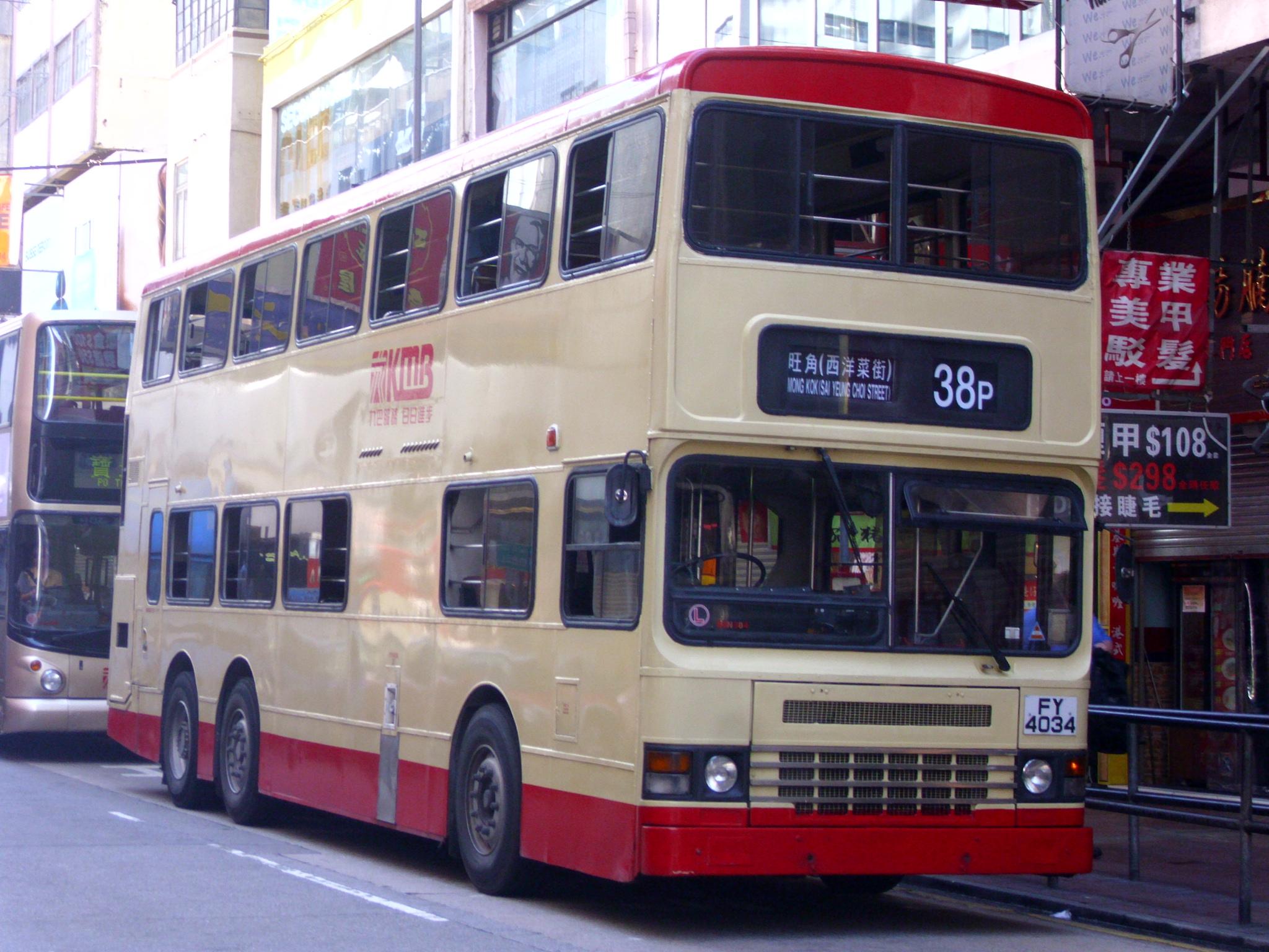 九巴38P線 (第一代)