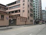 Fuk Wing Street PLB 5
