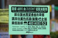 GMB 40M Cancellation Notice 2 201705