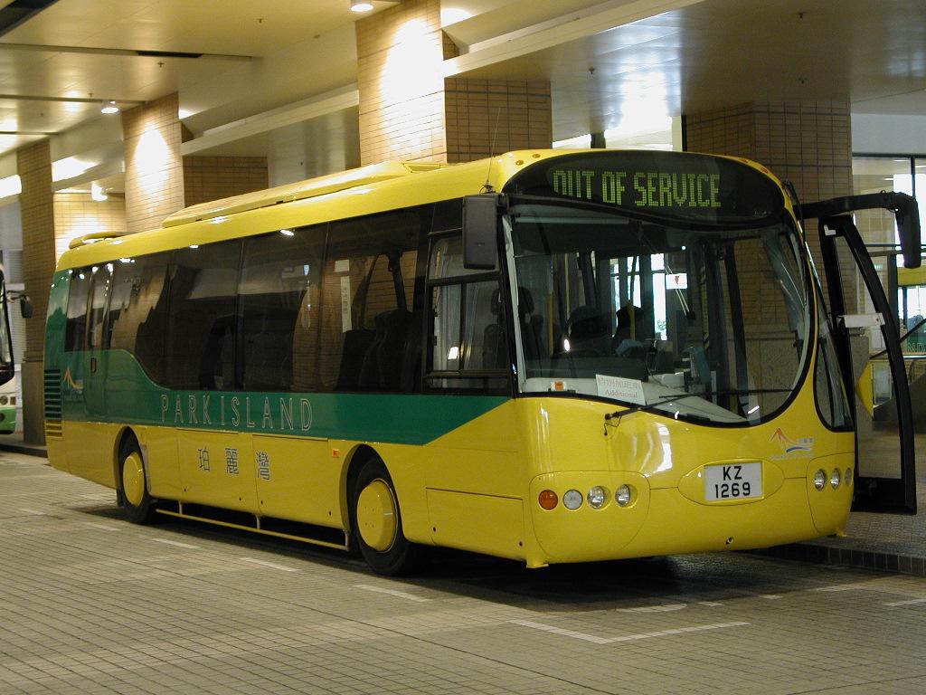 Designline Olymbus