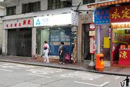 Nam Shing Street Tai Po 1 20170816