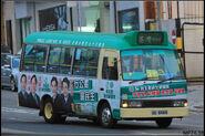 SG5666-83A