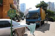 Wan Hon Street-2