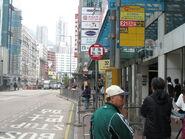 Lai Chi Kok Railway Station W4