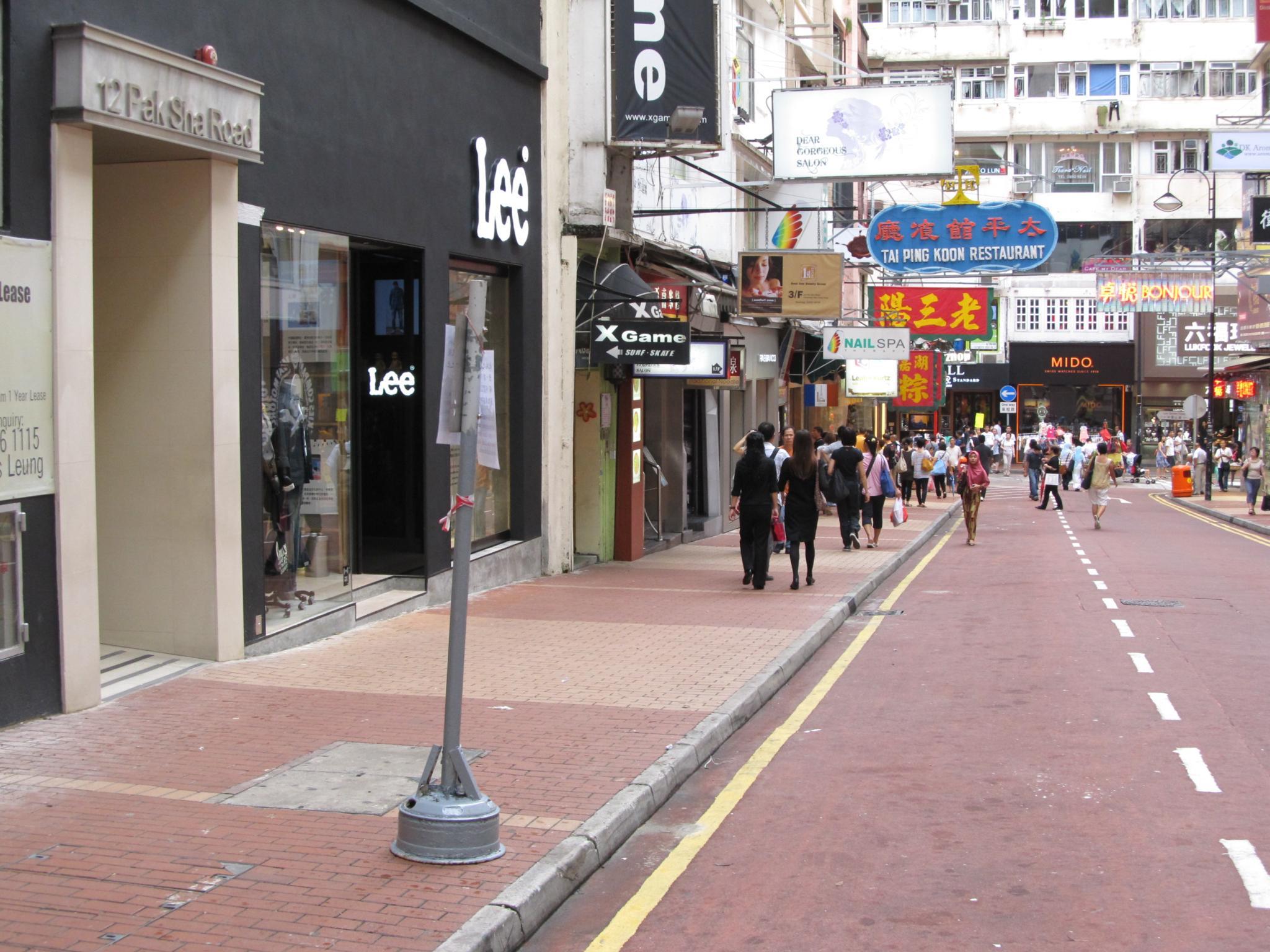 銅鑼灣 (白沙道) 總站