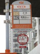 Tai Wai Market 20110925 3