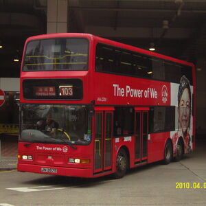 ATS45 rt103 (2010-04-04) 001.JPG