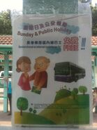 Elderly concessionary fares of DBay bus