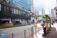 Fu Wah Street Tsuen Wan 20190730