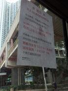 NTGMB88 20130102 notice