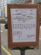 RMB Wanchai-Yautong WCFireStn stop