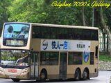 九巴70S線