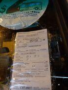 FK7723 Motor Vehicle Licence