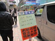 HKGMB 10P additional service Apr13