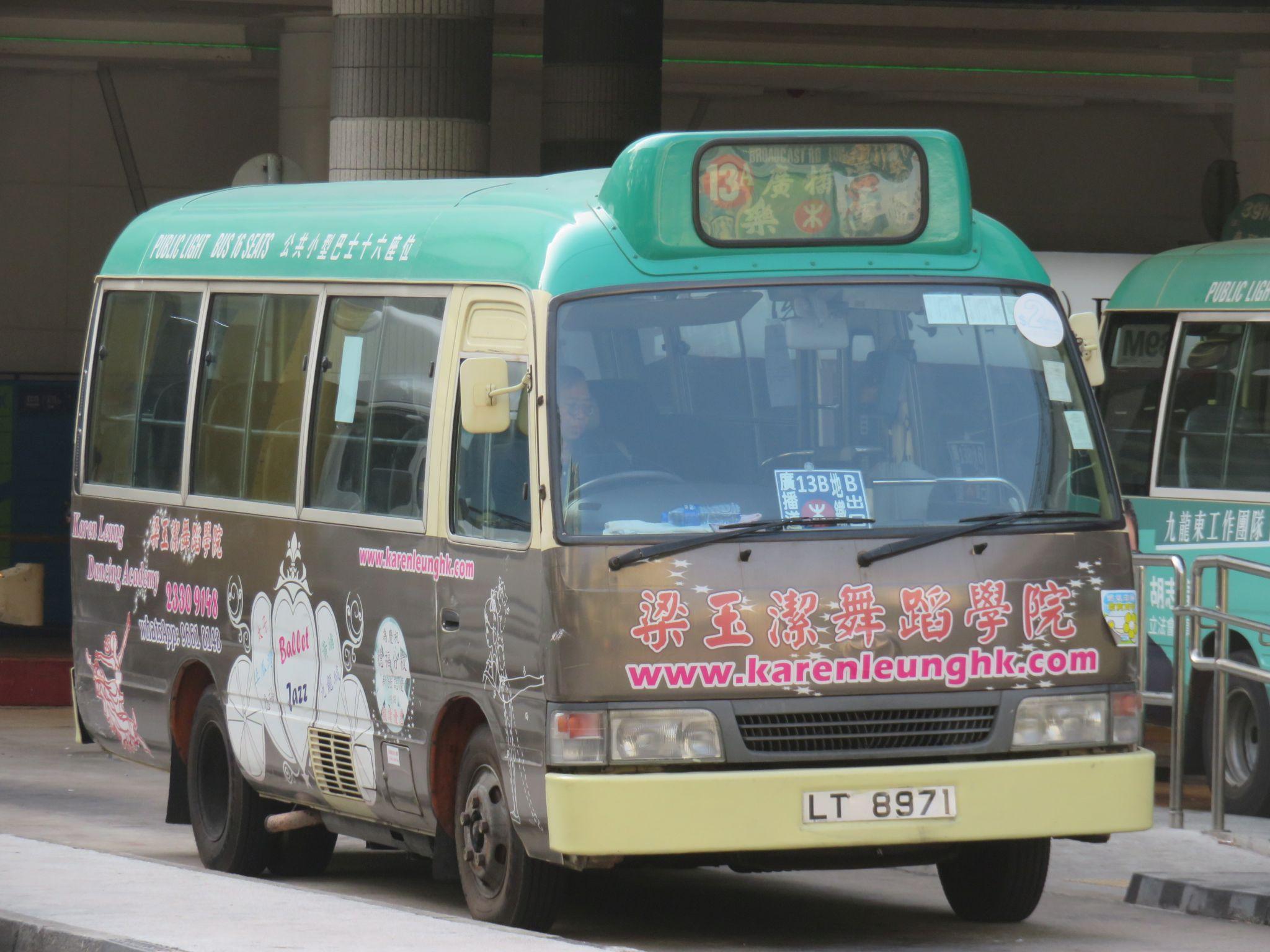 九龍專綫小巴13B線