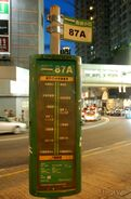 KwaiChung-Metroplaza-8413