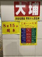 Kwun Tong to Tai Po information 11-04-2021