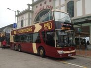 NR3807 Big Bus On Hire display