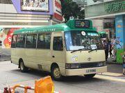 LD5080 Hong Kong Island 27A 23-08-2019